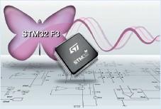 ST量产F3微控制器:基于Cortex-M4 具成本优势