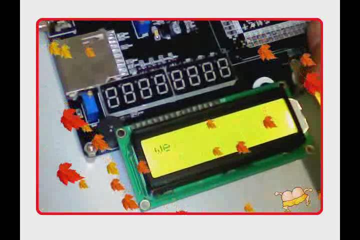 啸风 的FPGA DIY LCD1602显示视频