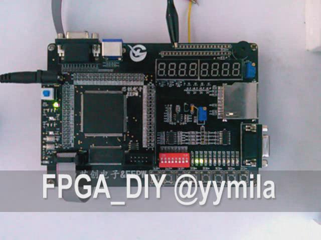yymila 的FPGA_DIY基础功能视频