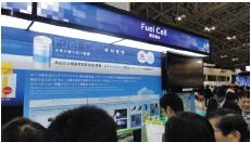 CEATEC 2012 :创造智能新生活