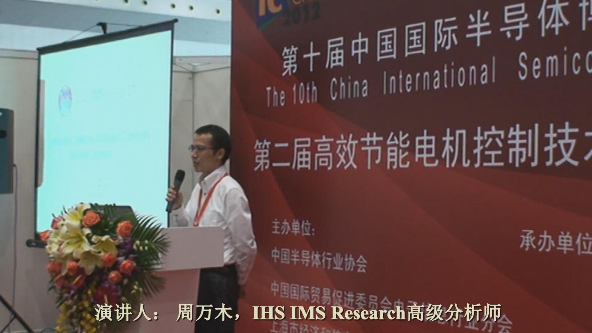 中国高效节能电机推广政策分析与市场机遇