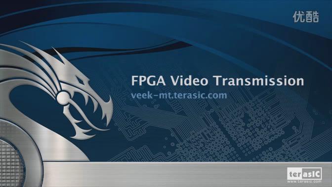 FPGA 视频传输