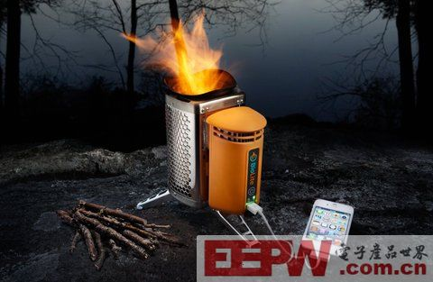 美创业公司推新型火炉 转化电能给手机充电