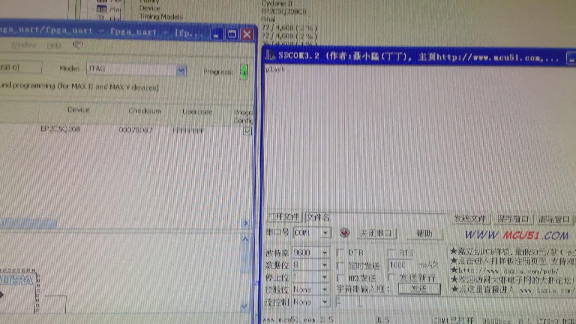 playblong 的FPGA_DIY之串口通信视频