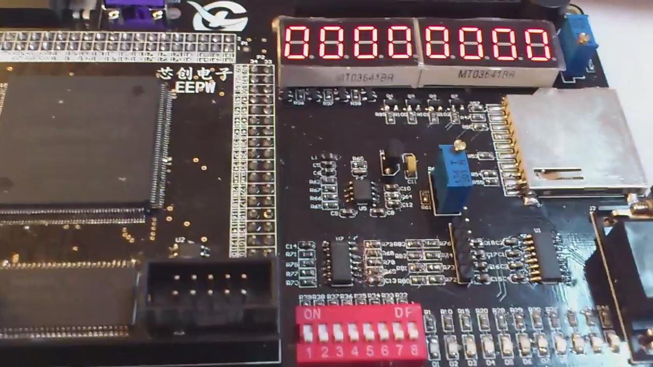 xianglin1006 的 FPGA DIY 拨码开关与数码管视频