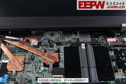 T430u采用13.3英寸雾面显示屏,并不支持触摸,所以很薄,屏幕内有两根天线,使无线信号更稳定。