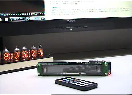 VFD点阵、时钟GPS校时、动态画面、超越LED及液晶时钟