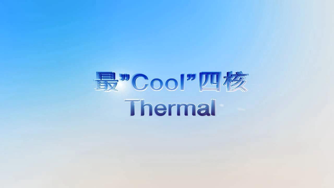 四核智能平台 MT6589 与竞争产品之比较-芯片表面温度