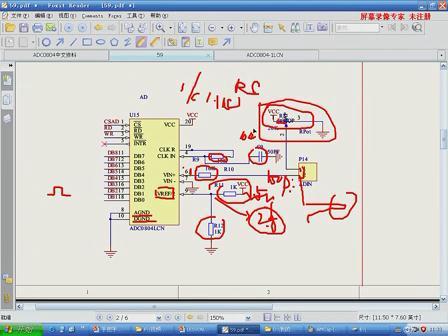 手把手教你学51单片机与Proteus第十四讲模数转换器ADC0804的工作原理与编程下