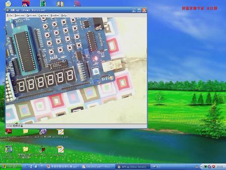 手把手教你学51单片机与Proteus第十三讲数模转换器DAC0832的原理与编程下