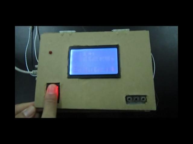 多媒体指纹识别系统