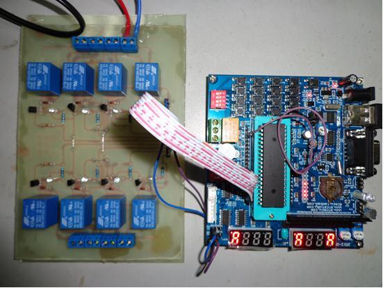 家电遥控控制系统