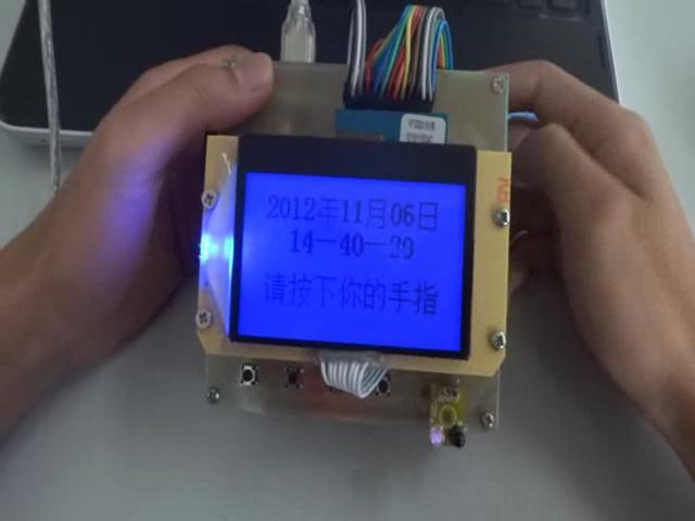 基于51单片机的智能化心率检测仪