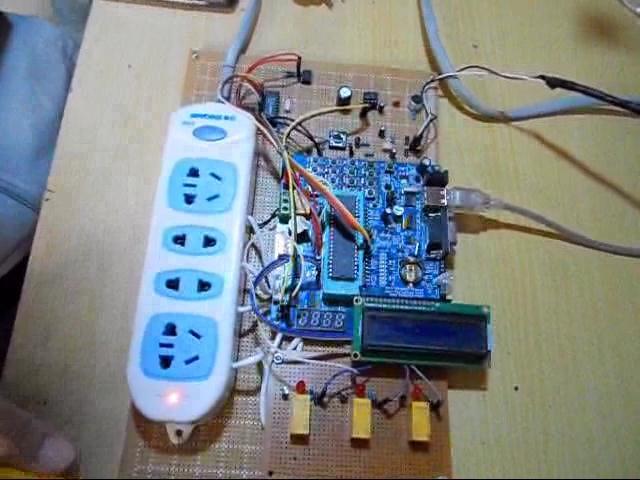 基于单片机的DTMF远程控制设计