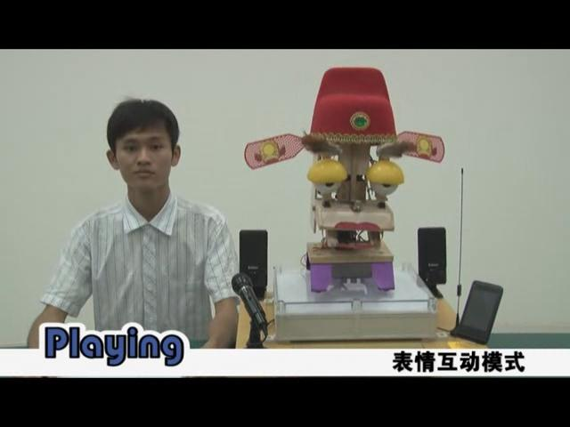 拟人感官智能语音交互型机器人头部设计