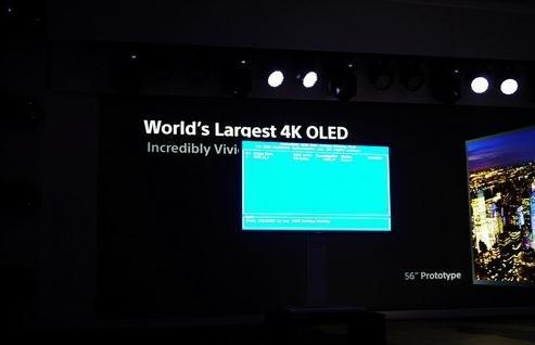 世界首款4K超清OLED电视 索尼CES2013发布会综述