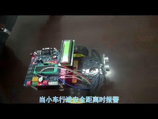 基于STC51单片机的电动车智能安全辅助系统
