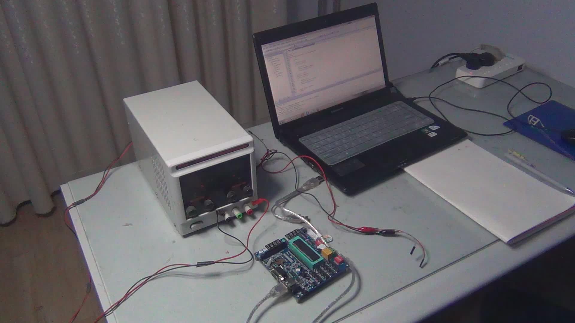 基于单片机的数字电压表设计