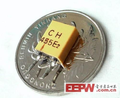 精拆遥控器上用的晶振C H 455E2