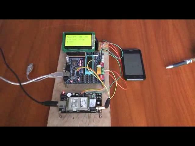 家电远程控制装置
