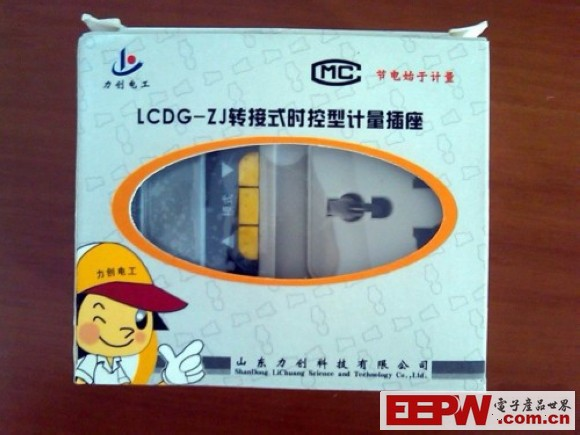拆解LCDG-ZJ转接式时控型计量插座