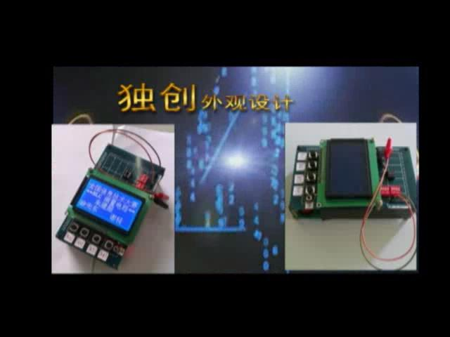 便携式RLC自动语音播报测量仪