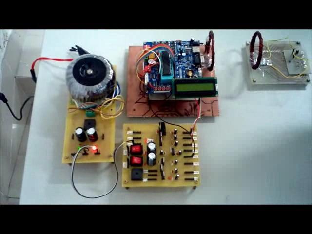 智能无线供电系统