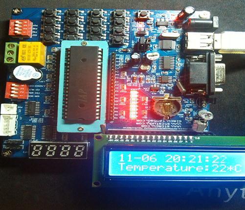 智能室内温度控制系统