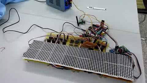 基于IAP 15F2K61S2的无线传输显示屏
