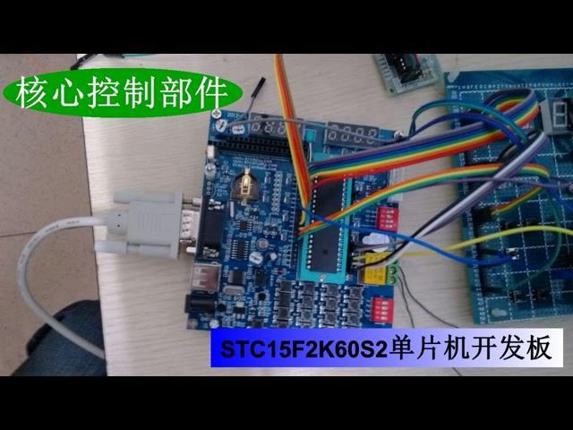 利用GSM模块的电梯自动控制系统