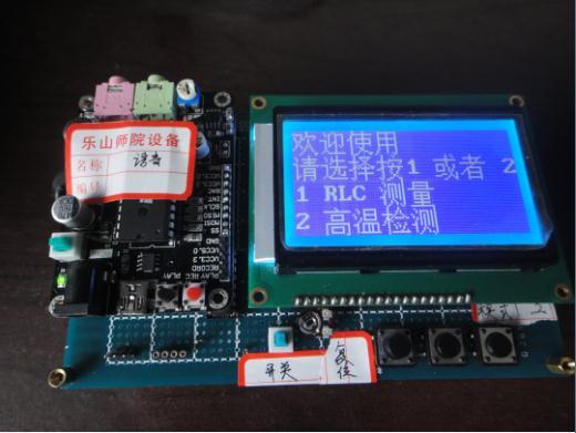 RLC自动检测仪