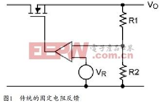 利用数字电位器校准电源