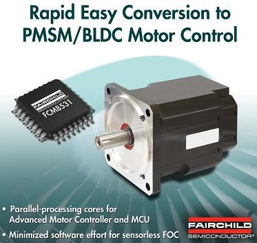 飞兆开发出FCM8531模拟及数字集成式电机控制器