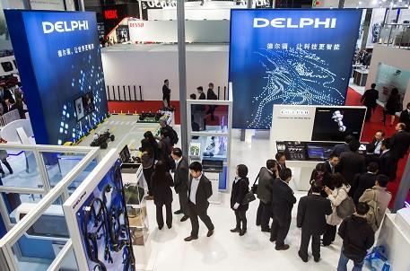 德尔福携全系列产品参加上海国际车展
