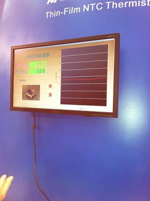 TDK展示下一代非接触式红外温度传感器