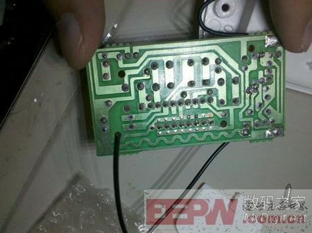 拆解油烟机万能遥控控制板
