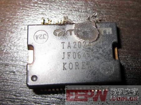 拆解芯片级拆解数字功放TA2024
