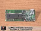 针对5V PIC24F  K系列的Microstick开发工具