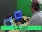 安立(Anritsu)线扫描工具教程
