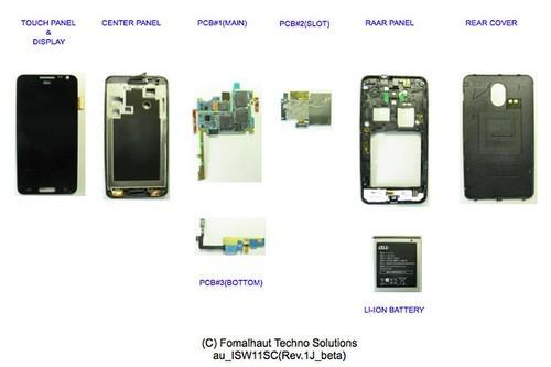 探究3G+WiMAXGALAXYSIIWiMAX拆机解析