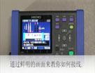 日置HIOKI钳形功率计PW3360-30