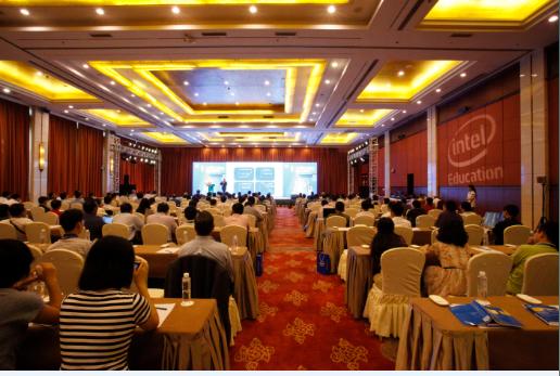 2013英特尔中国大学峰会在四川峨眉山举行