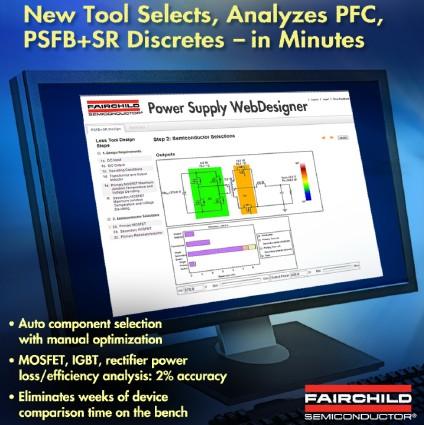 飞兆增添功率链分立式器件功率损耗和效率分析工具