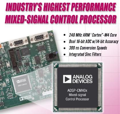 ADI树立混合信号控制处理器新标杆