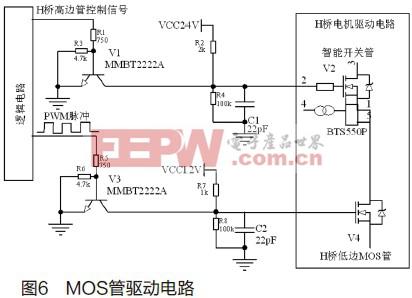 eps电动助力转向系统的软硬件设计高清图片