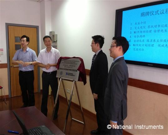 NI 与上海交大合作建立自动化与控制教学联合实验室