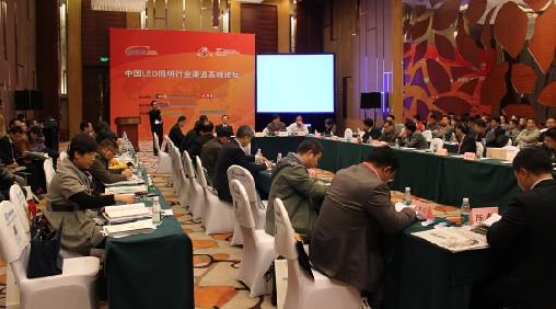 CSAPC脚印计划中国LED照明行业渠道峰会成功举办