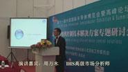 中国高效节能电机全产业链透视与市场热点分析