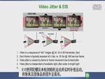 用于移动、消费及汽车应用的图像稳定方案视频教程