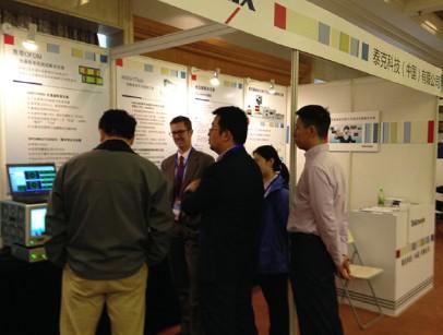 泰克光测试完整解决方案亮相亚洲光纤通信与光电国际会议
